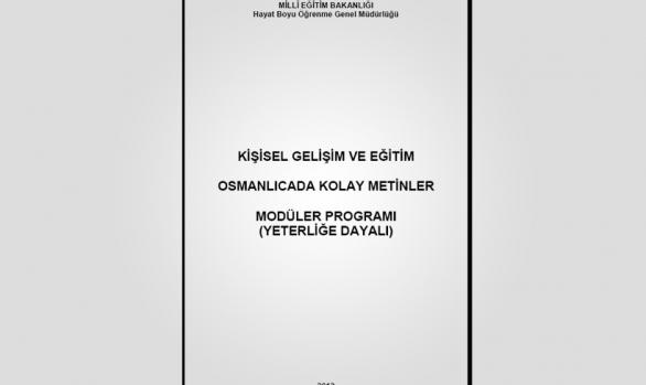 Kur 1: Osmanlıca'da Kolay Metinler