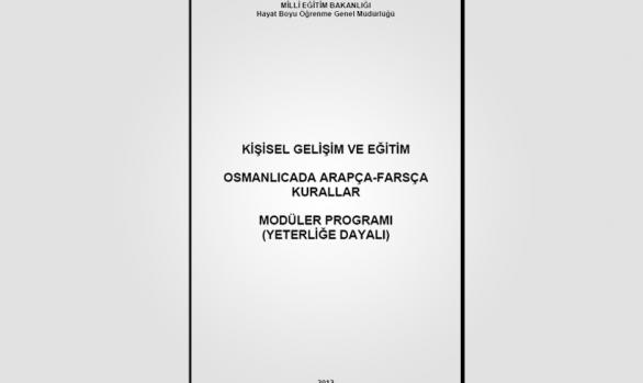 Kur 3: Osmanlıcada Arapça Farsça Kurallar