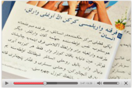 2. Kur: Arapça-Farsça Konular