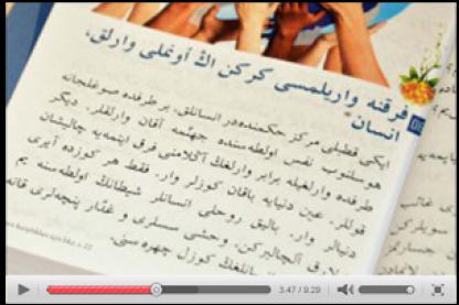 2- Arapça, Farsça Konular