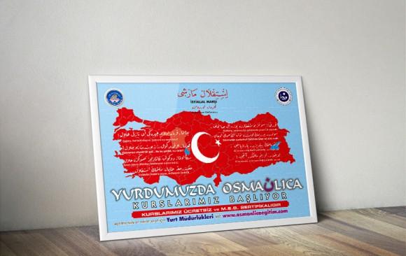 """KYK Afişi: """"Yurdumuzda Osmanlıca Kursları Başlıyor"""" - 50x70"""