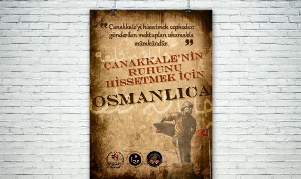 """KYK Afişi: """"Çanakkale"""" 35x50"""