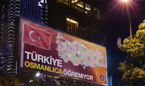Afiş: Türkiye Osmanlıca Öğreniyor (Harita)